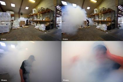 smokecloack